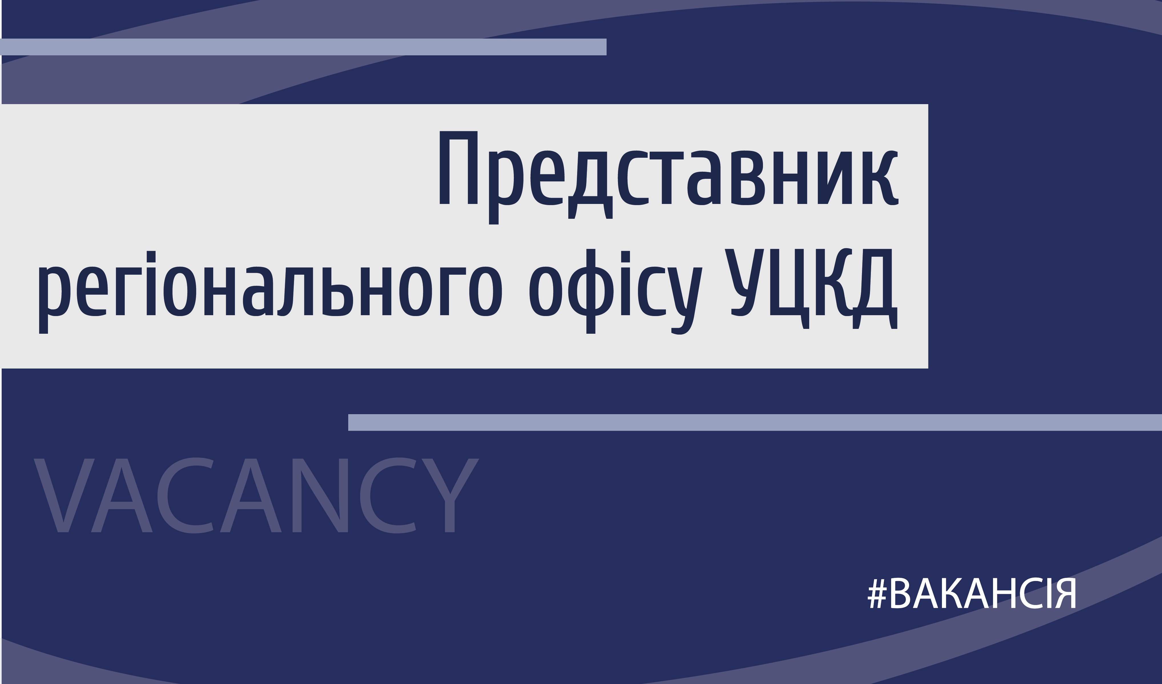 Вересень 2018 – Сторінка 3 – Український центр культурних досліджень 0ecd0c4d04a80