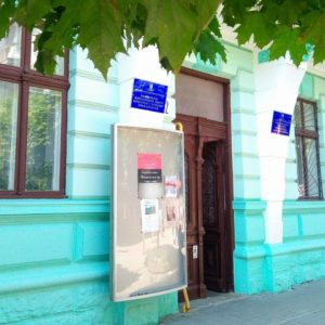 НОВИНИ – Український центр культурних досліджень 6f82c734b94c9