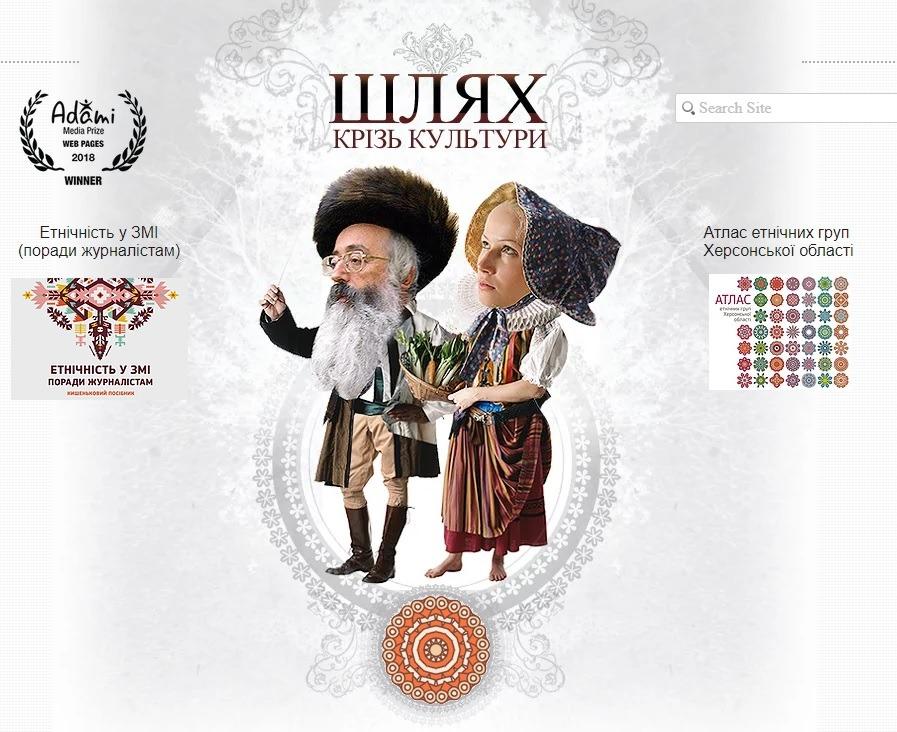 Креативні індустрії – Сторінка 2 – Український центр культурних ... 544eb11f62f8e